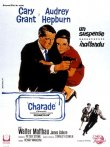 Charade (Affiche)